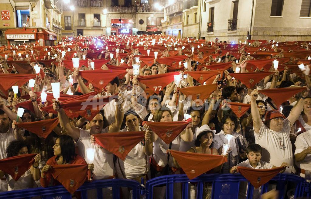 「牛追い祭り」閉幕、今年は50人負傷 スペイン