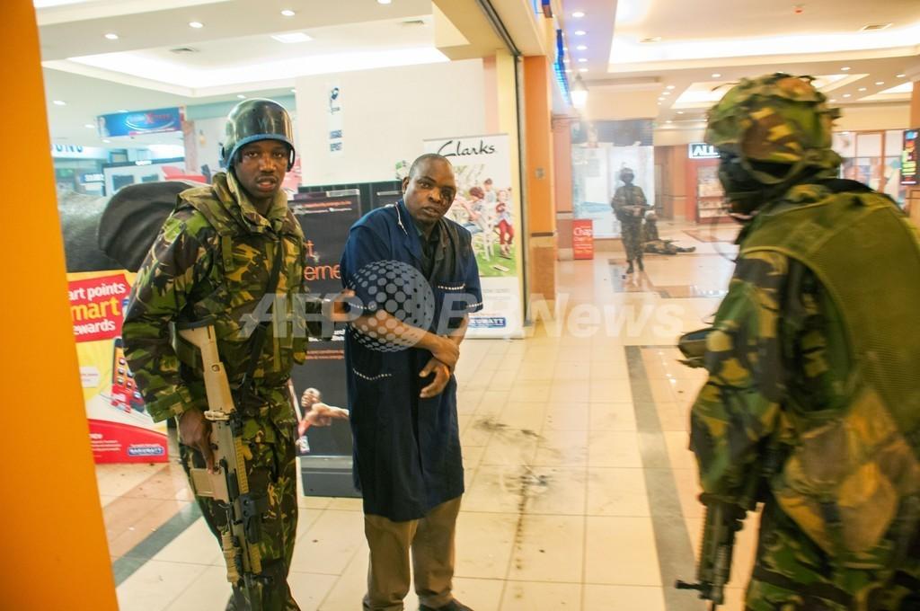 【写真特集】ケニア首都ショッピングモール襲撃事件