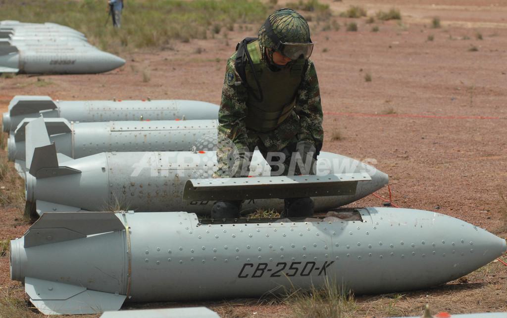 クラスター弾禁止条約が発効、米中露は未加盟