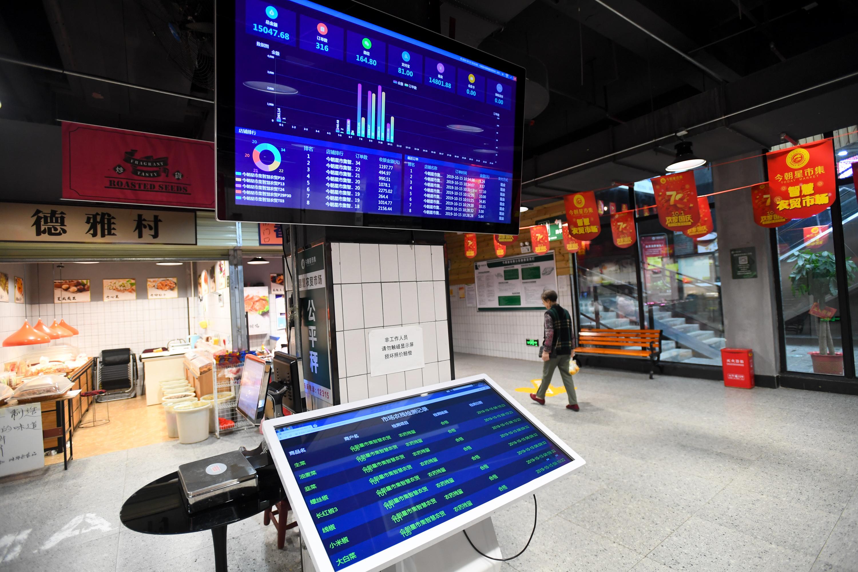 スマート野菜市場、新しい買い物体験を提供 中国・湖南省