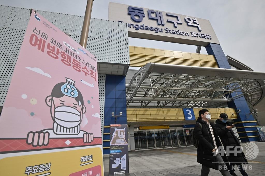 韓国の新型ウイルス感染者数、さらに70人増加し計833人に