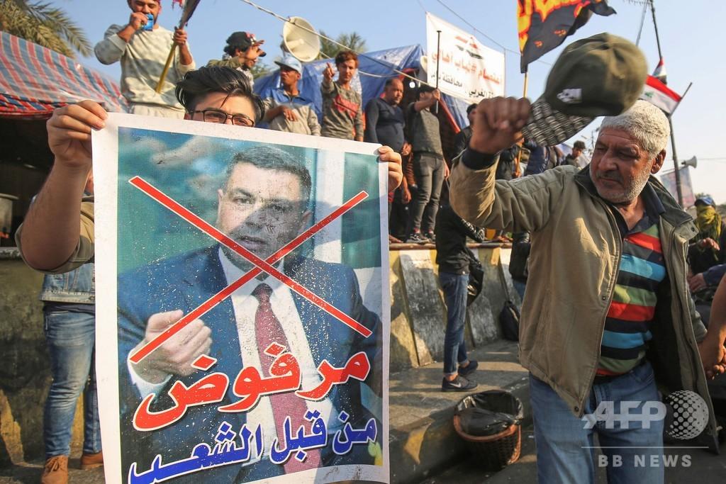 イラク大統領「辞任の用意ある」、次期首相選出めぐり