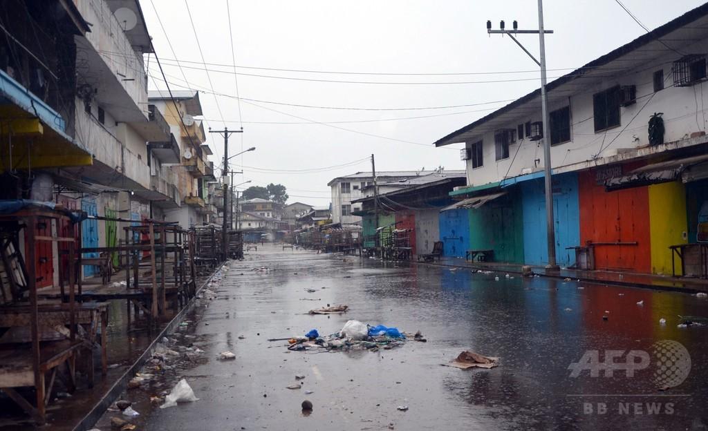 リベリアのエボラ隔離地区で衝突、4か国の死者1350人に