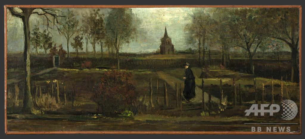 オランダ美術館でゴッホ盗難 新型コロナで休館中
