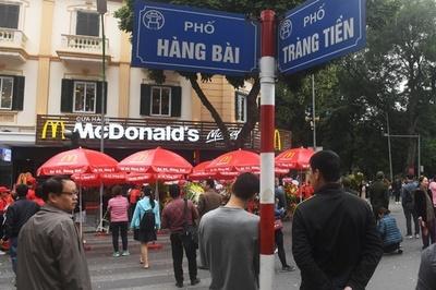 ベトナム首都ハノイにマクドナルドの市内1号店オープン