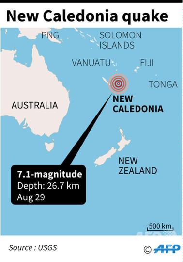 南太平洋でM7.1の地震、フィジーなどに小規模な津波