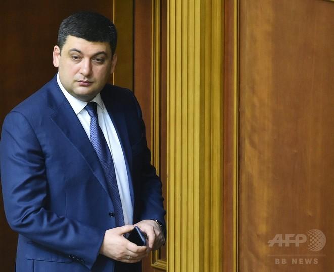 ウクライナ議会、親欧派のグロイスマン議長を首相に指名