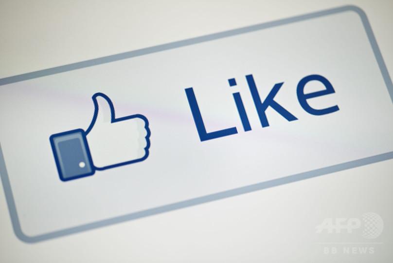 フェイスブック、6つの感情ボタン試験へ 「よくないね」は見送り
