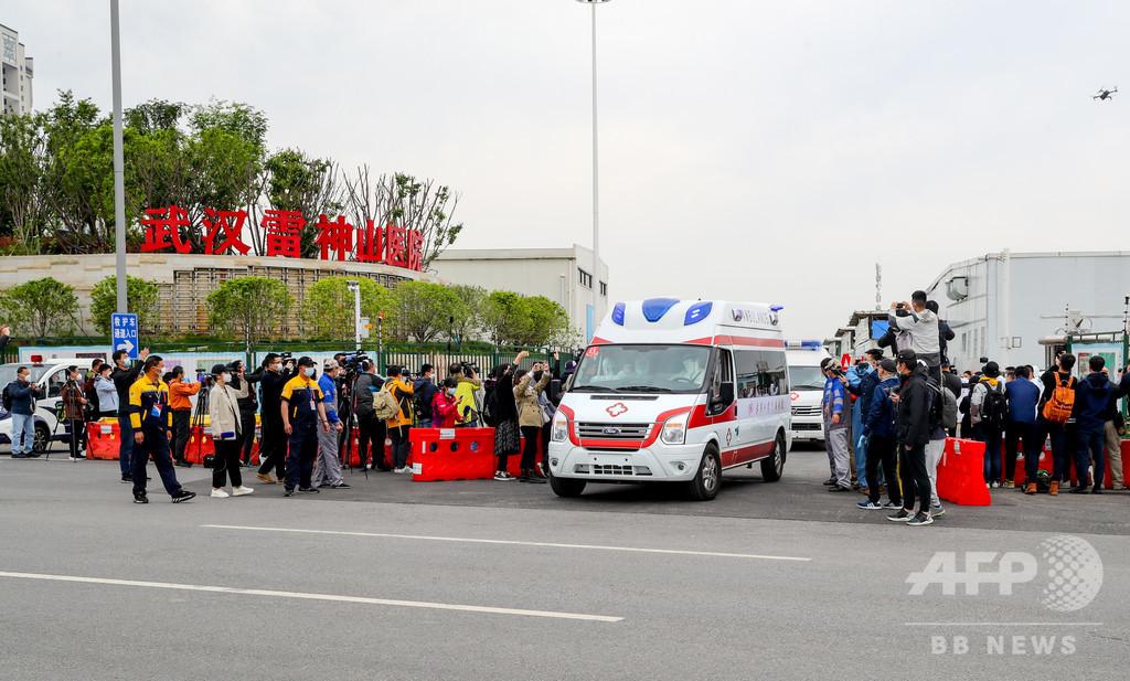 武漢の臨時施設「雷神山医院」閉鎖へ、入院患者がゼロに 中国
