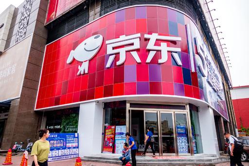 成績最下位者「カット制」 京東集団が導入、高級管理職を10%削減