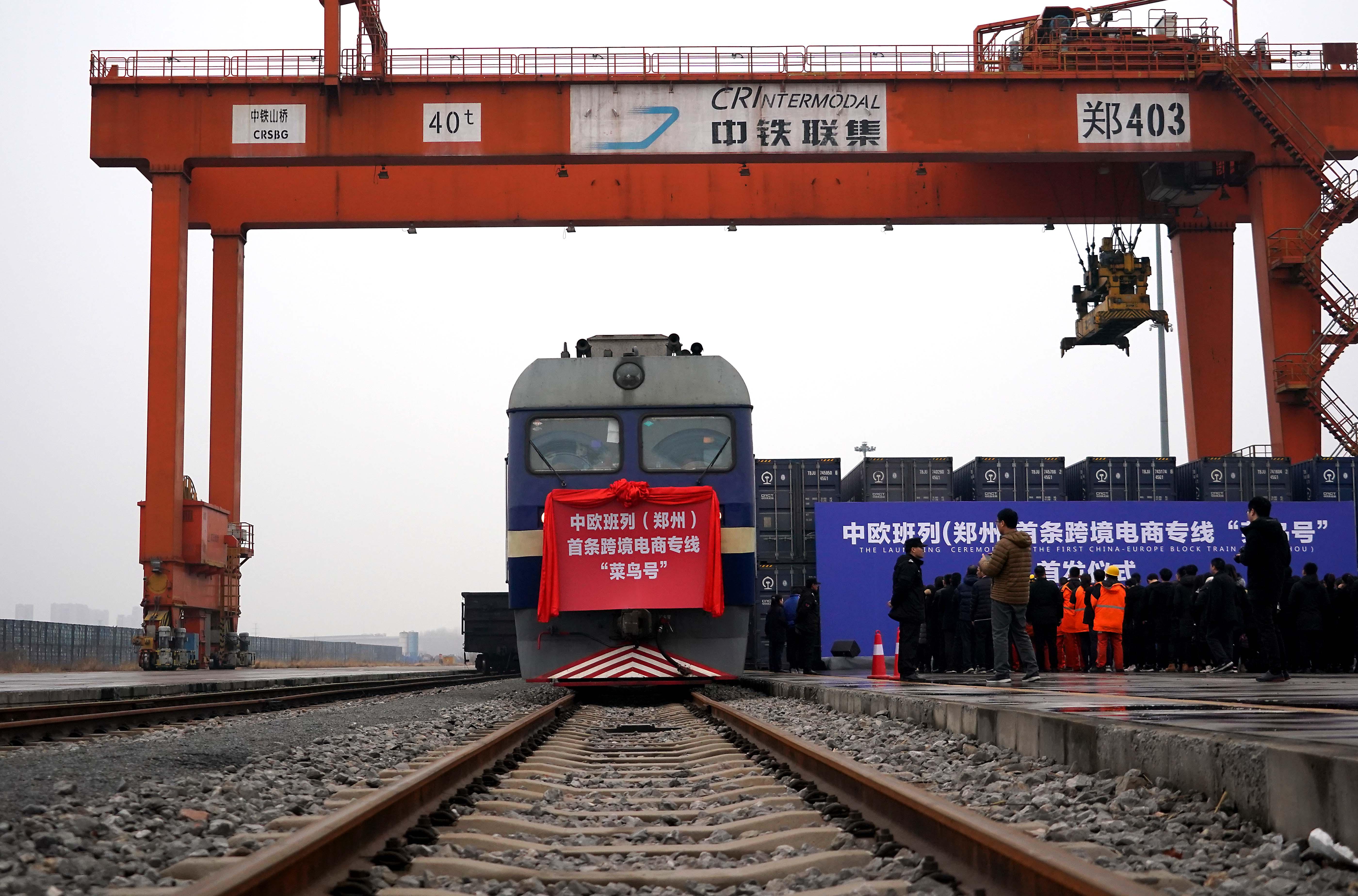鄭州発着「中欧班列」、中欧間の医療物資輸送に大きな役割担う