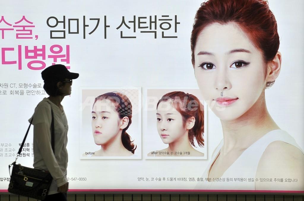 韓国の美容整形熱、ますます過激に