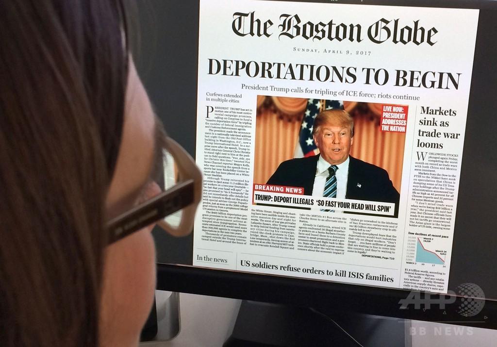 「トランプ大統領」下で混乱する米国… 米紙が架空記事で痛烈批判