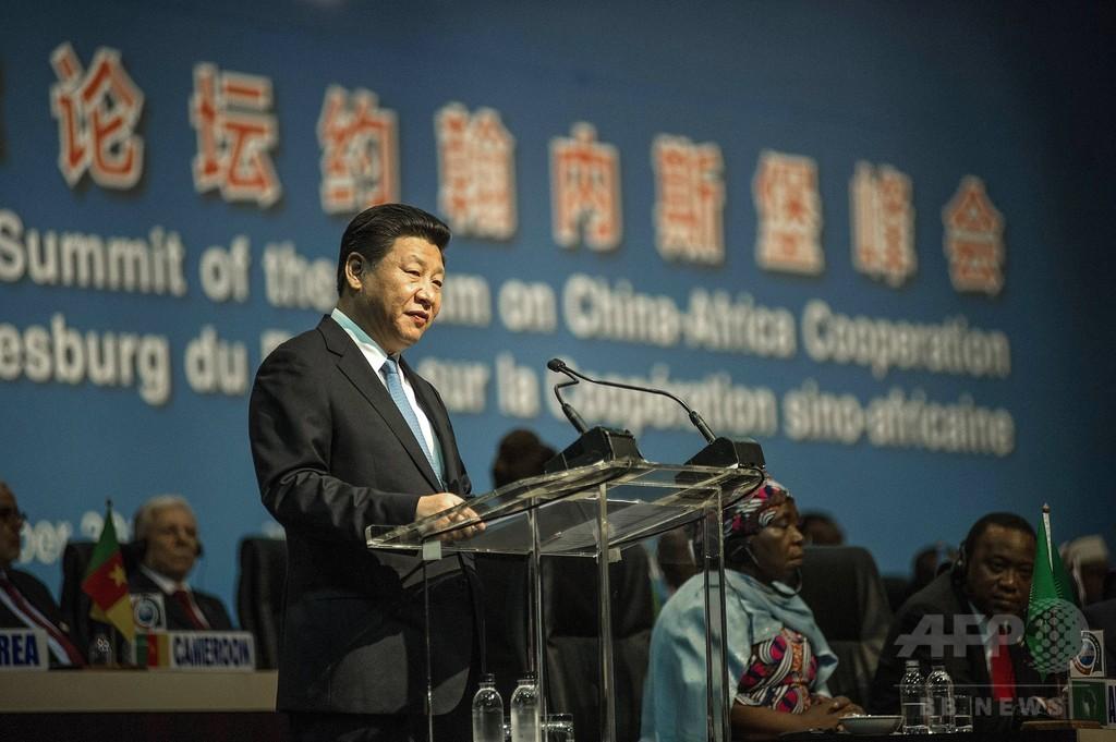 中国国営通信が大失態、誤植で習主席の「辞任」報じる
