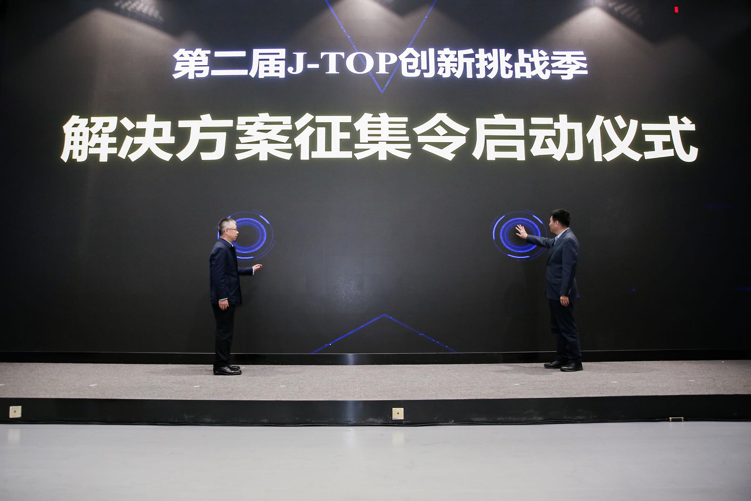 2億元の技術懸賞で企業の技術課題を解決 江蘇省