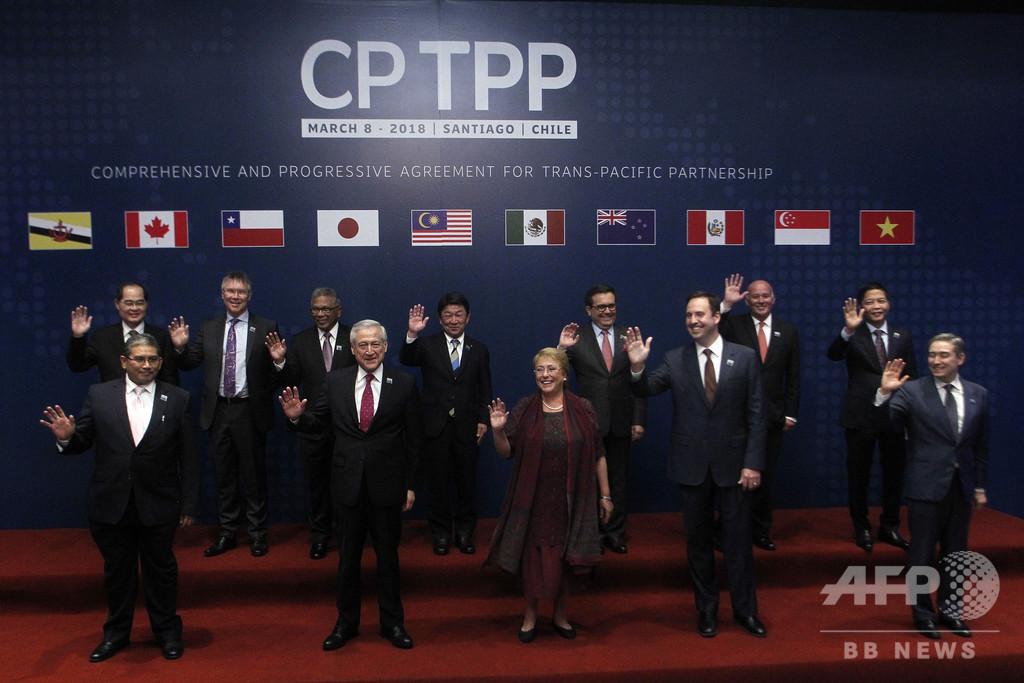 【AFP×大学生】貿易体制の行方