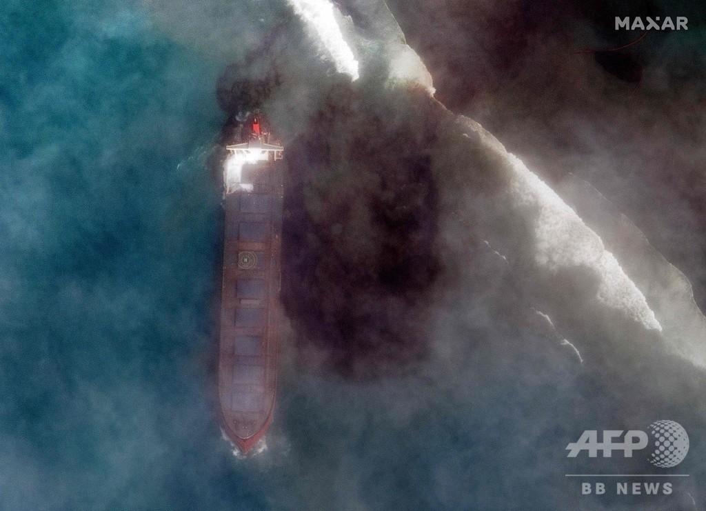 日本の貨物船が座礁し燃料漏出、環境災害の恐れ モーリシャス