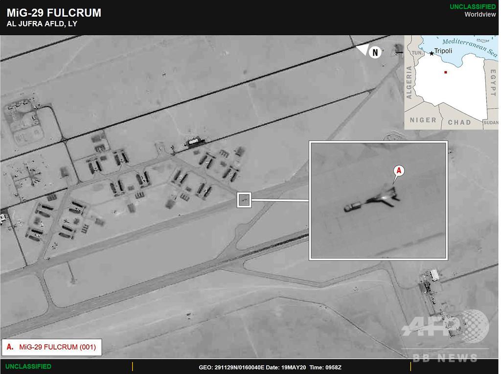 「ロシアがリビアへ派遣した戦闘機の写真」、米アフリカ軍が公開