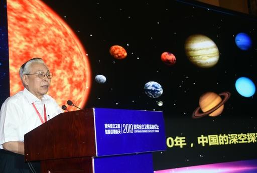 中国、来年に初の火星探査へ 研究参加に科学者公募
