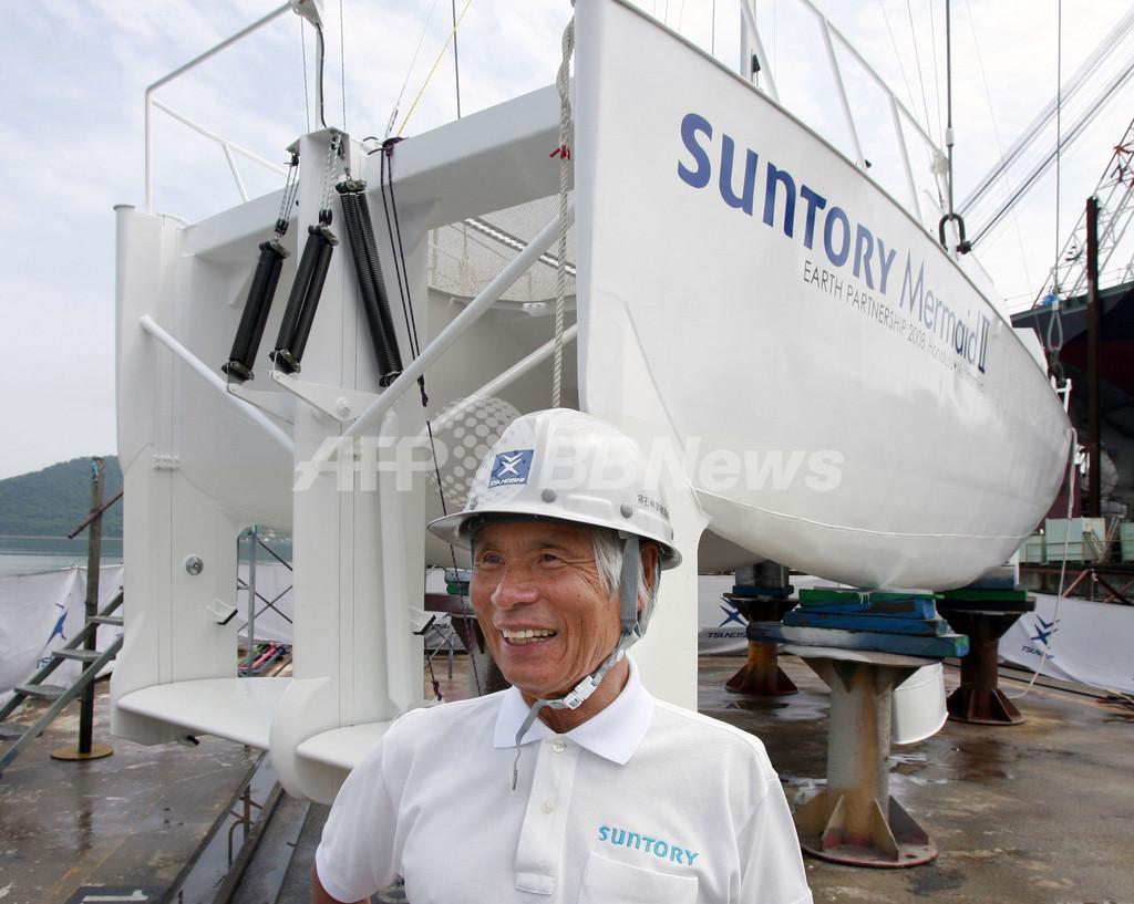 世界初、「波の力だけによる」新型船が完成
