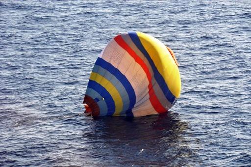 尖閣沖で中国人男性を救助、熱気球で上陸試みる