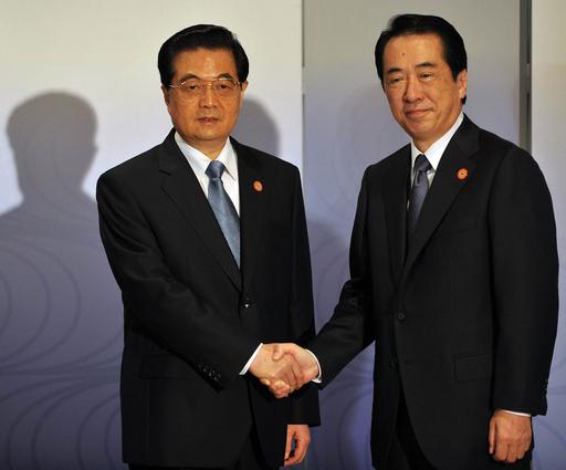 日中首脳会談実施、衝突事件以降初の公式会談