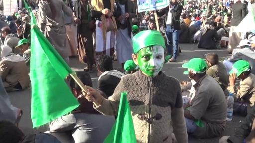 動画:イスラム教預言者の生誕祭祝い、フーシ派支持者ら集会 イエメン