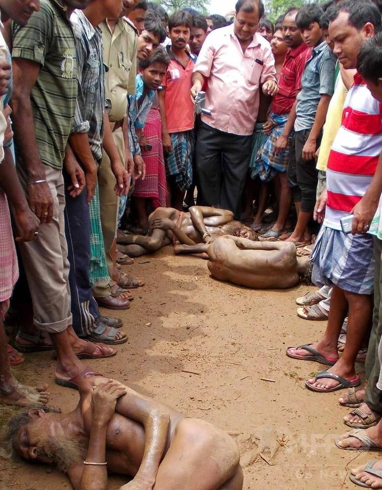 Real Indian Nude Photos