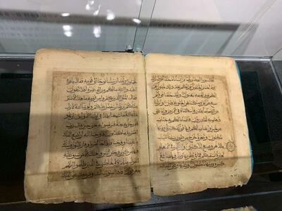 中国最古のコーランの写本、青海省で初公開