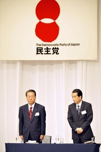 民主党代表選、菅直人氏が再選