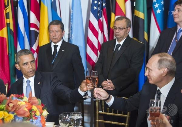 米露大統領、シリア情勢めぐり非難の応酬 国連演説