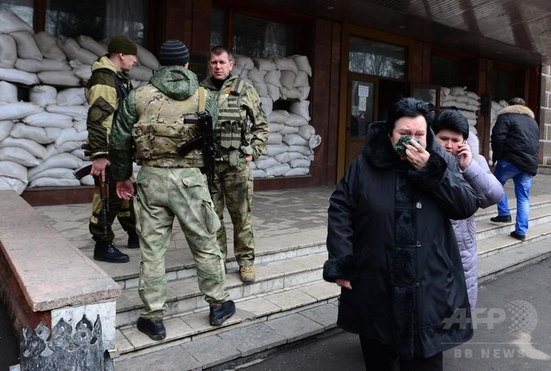 ウクライナ東部の炭鉱で爆発、少なくとも32人死亡