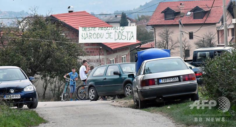 公約破りはもうたくさん!ボスニアの村民が政治家らの立ち入りを禁止