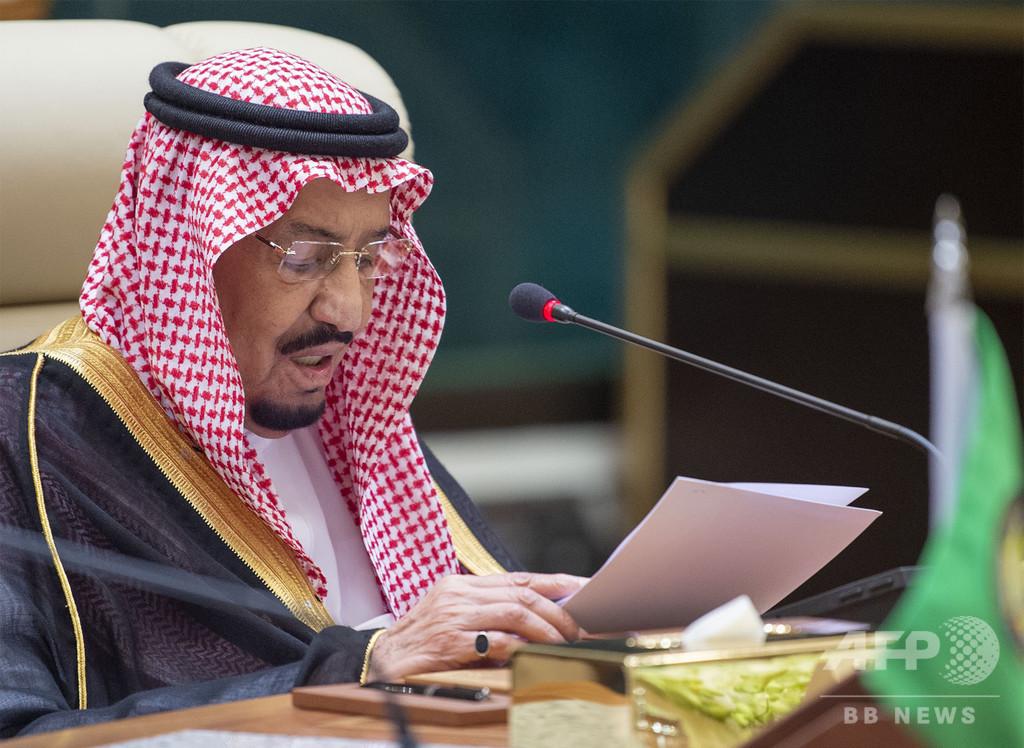 イランの「犯罪行為」に対抗呼び掛け サウジ国王、アラブ諸国の緊急首脳会談で