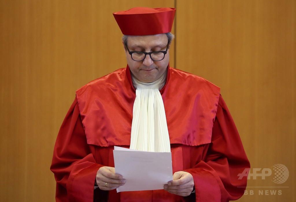 ドイツ憲法裁、ネオナチ政党非合法化を却下