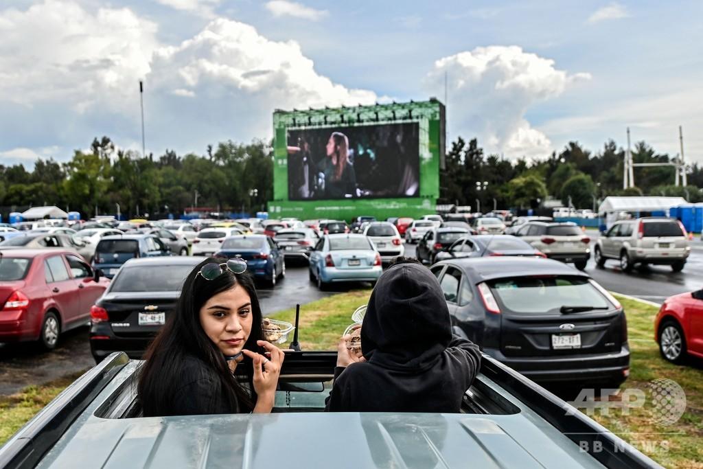 F1中止のメキシコ市、サーキットをドライブインシアターとして活用