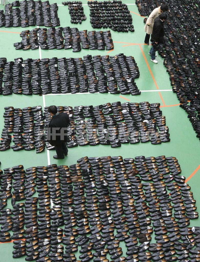 葬式の玄関先から靴泥棒、1200足盗む 韓国