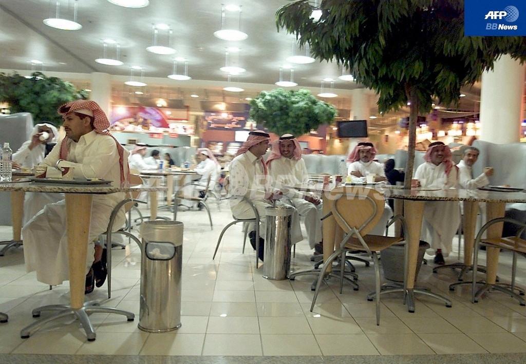 サウジアラビア、コーヒーショップで打ち合わせをした女性を逮捕