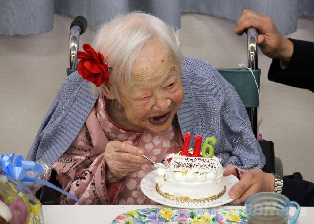 世界最高齢の大川ミサヲさん、116歳の誕生日祝う 大阪