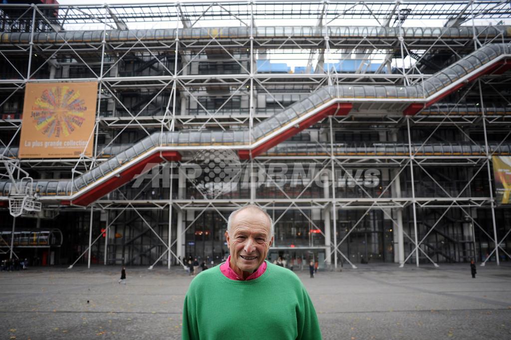 英国人建築家リチャード・ロジャースと仲間の建築展、パリで開幕