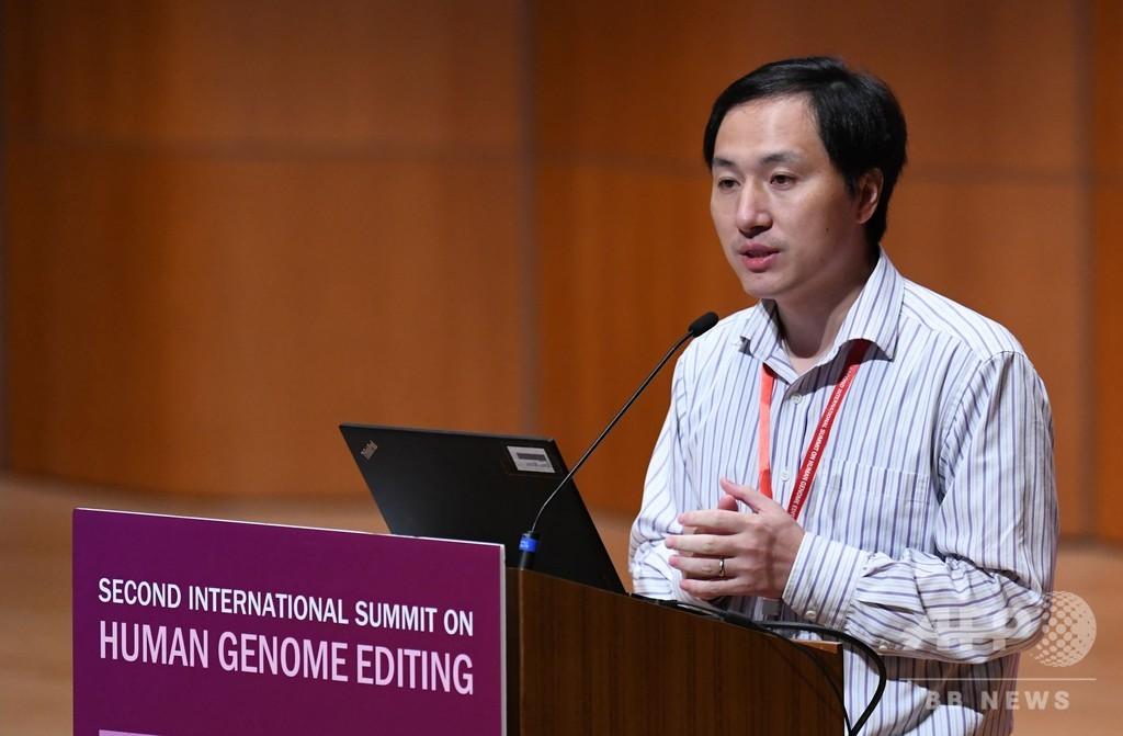 遺伝子編集した女児誕生と主張の中国科学者、臨床試験中止を発表