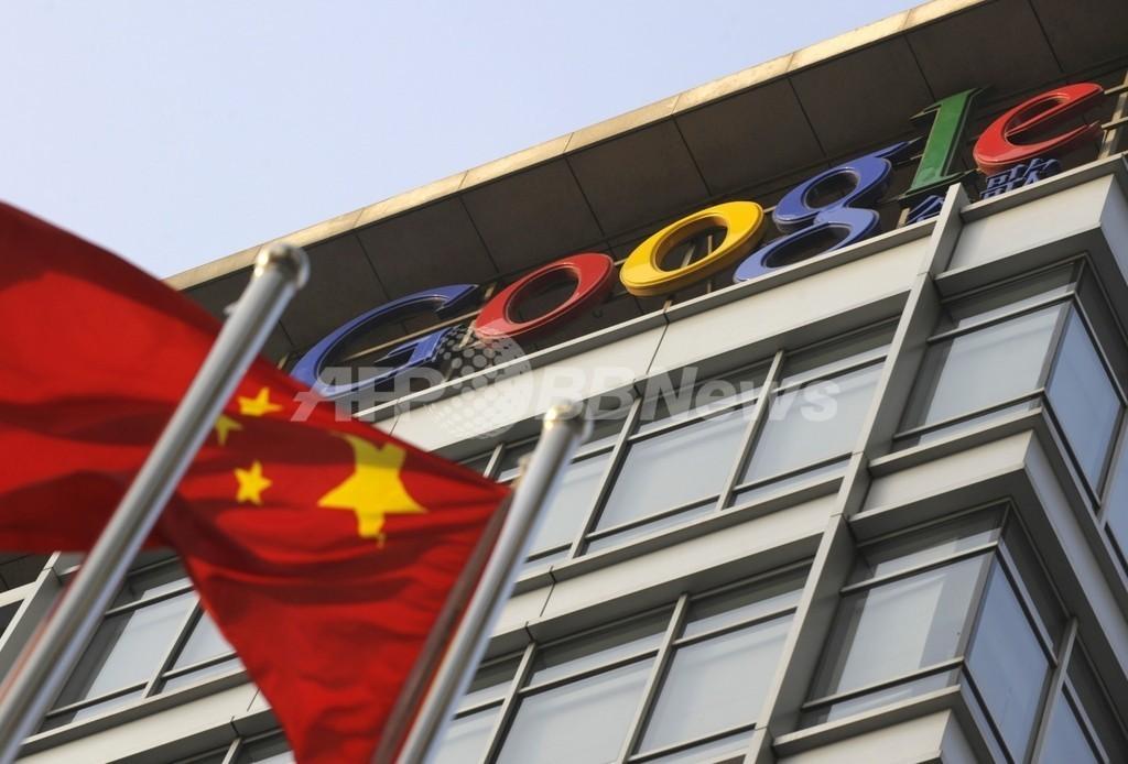 中国、「インターネットの自由」めぐる米国の中国批判を非難