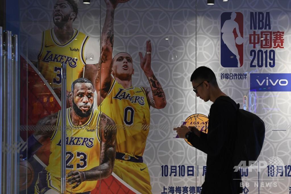 NBAトップ、中国とのビジネスで代償払っても「表現の自由支持」