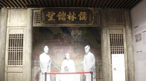 1700年前の学校を「再現」 浙江省温州