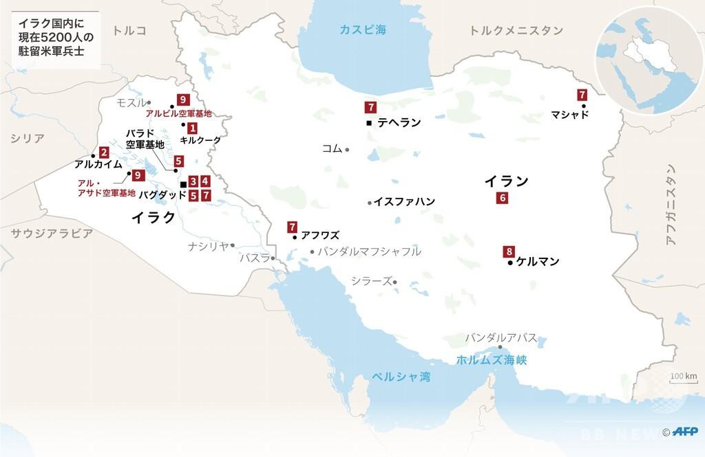図解と時系列でみる米・イランの対立