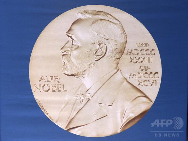 中韓を圧倒する日本のノーベル賞は反骨に秘密あり