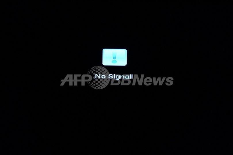 ギリシャ政府、国営放送局を閉鎖...