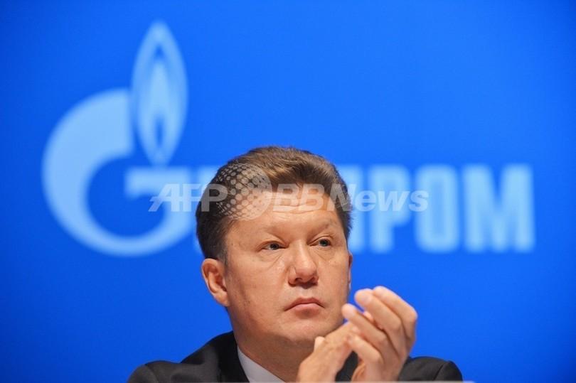リトアニア、ロシアのガスプロムを提訴 天然ガス価格めぐり