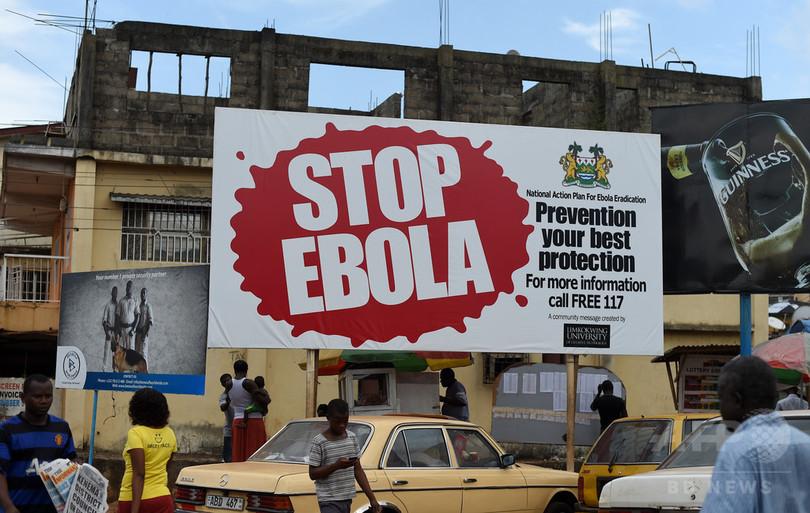シエラレオネ、エボラ対策で250万人に3日間外出禁止令