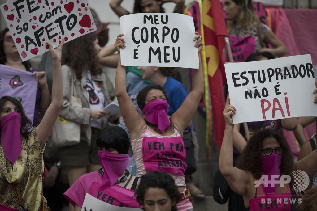 ブラジル警察の大規模捜査「オペレーション・クロノス」、1日で968人逮捕